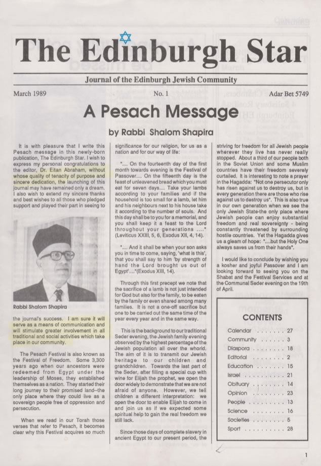 Issue No 1. March 1989, Adar Bet 5749