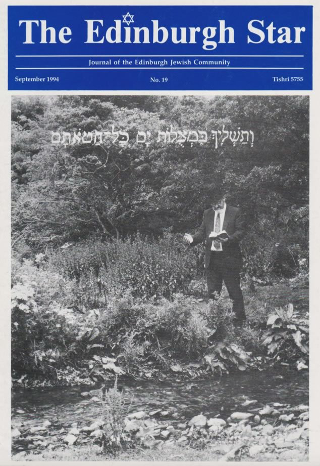 Issue No 19. September 1994, Tishri 5755