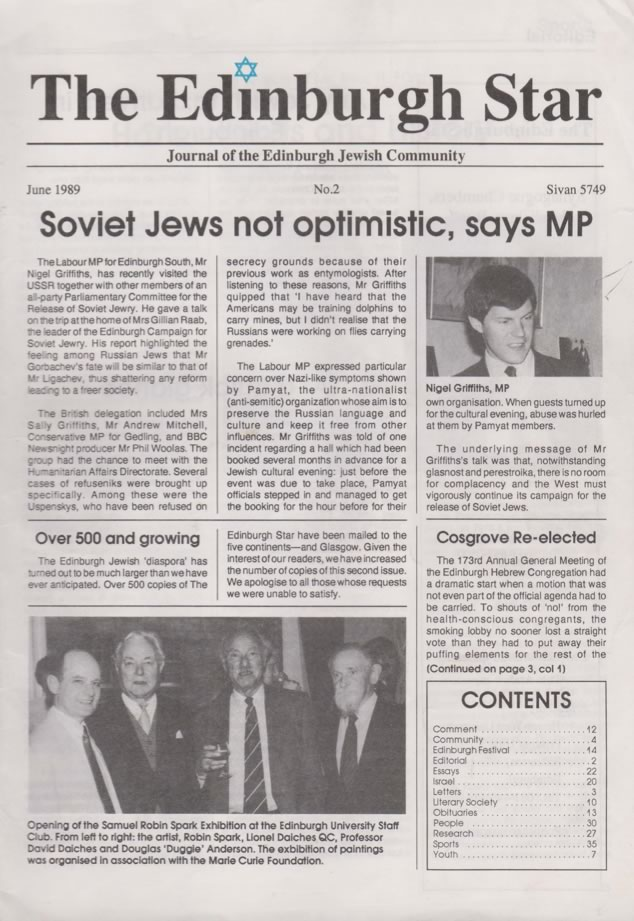 Issue No 2. June 1989, Sivan 5749
