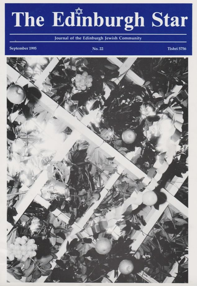 Issue No 22. September 1995, Tishri 5756