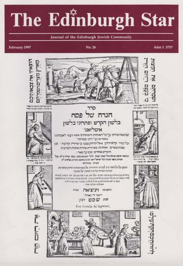 Issue No 26. February 1997, Adar 1 5757