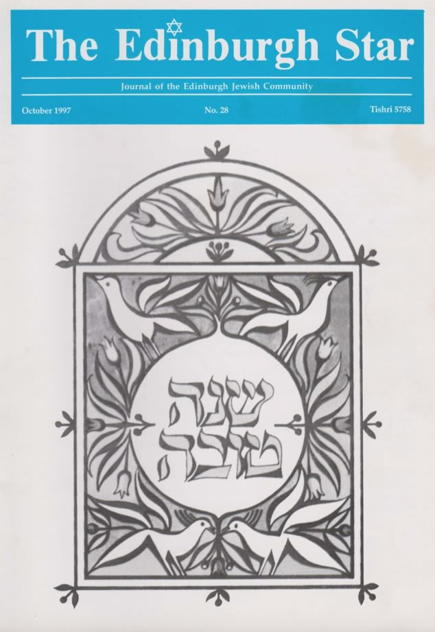 Issue No 28. October 1997, Tishri 5758