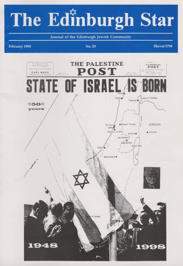Issue No 29. February 1998, Shevat 5758