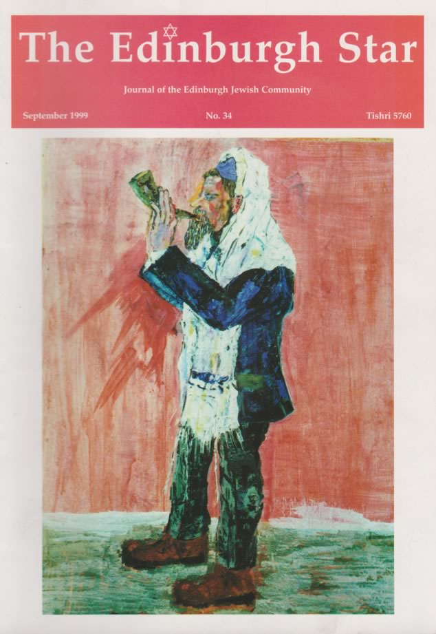 Issue No 34. September 1999, Tishri 5760
