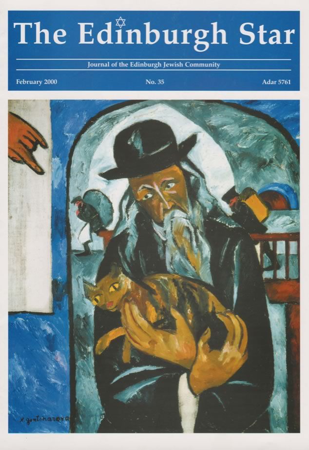 Issue No 35. February 2000, Adar 5761