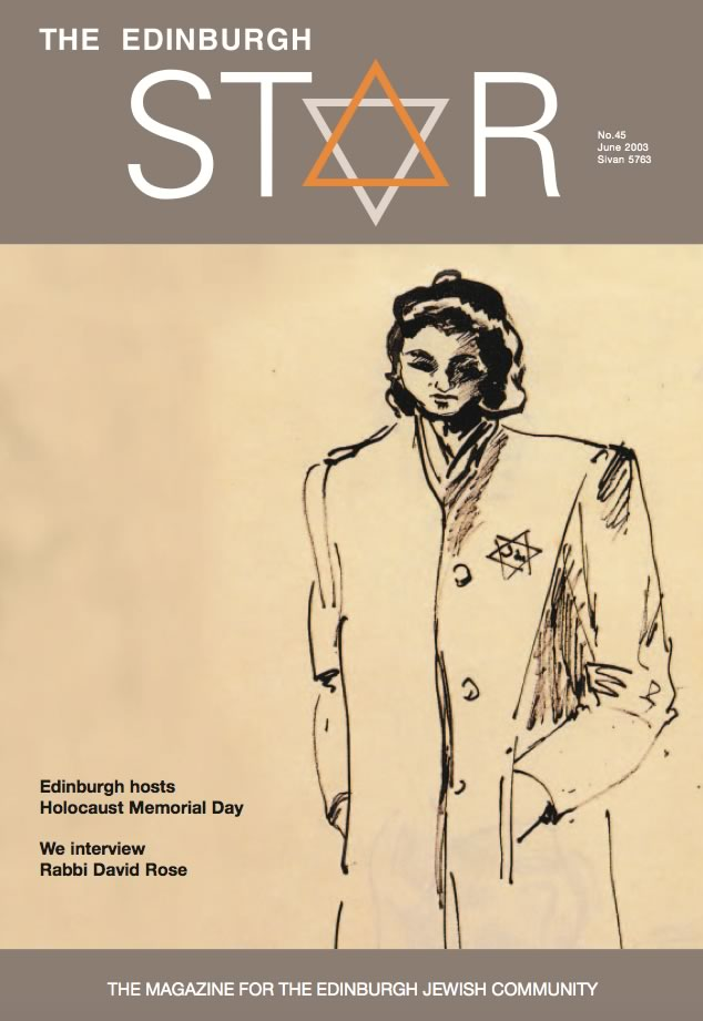 Issue No 45. June 2003, Sivan 5763