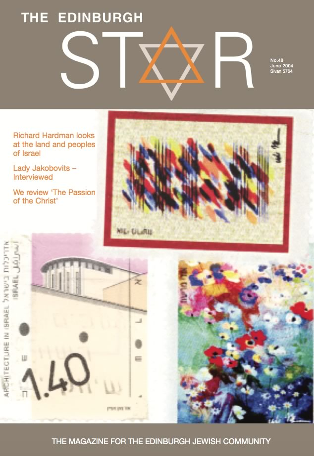 Issue No 48. June 2004, Sivan 5764