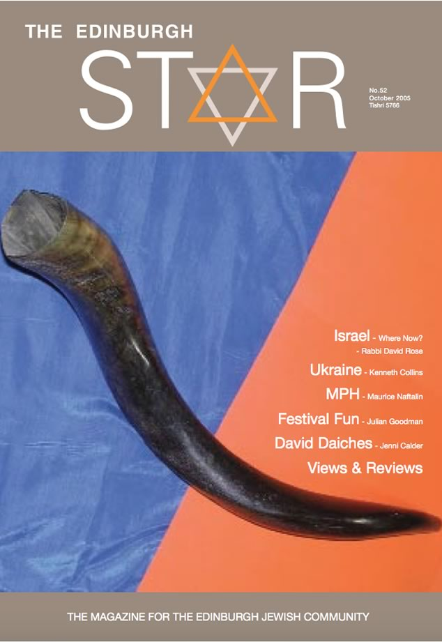 Issue No 52. October 2005, Tishri 5766