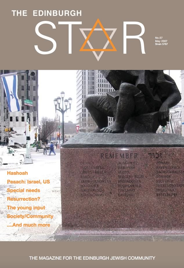 Issue No 57. May 2007, Sivan 5767