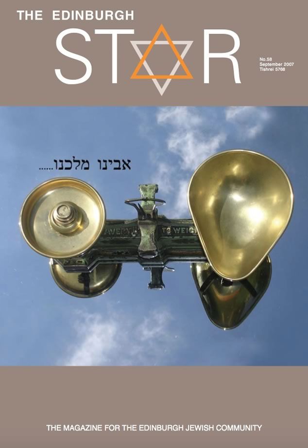 Issue No 58. September 2007, Tishrei 5768