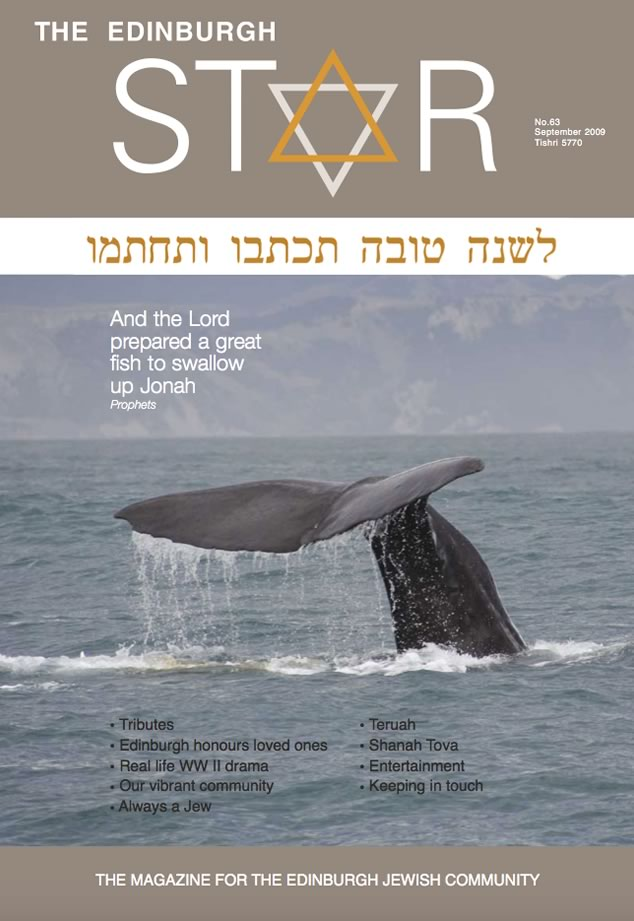 Issue No 63. September 2009, Tishri 5770