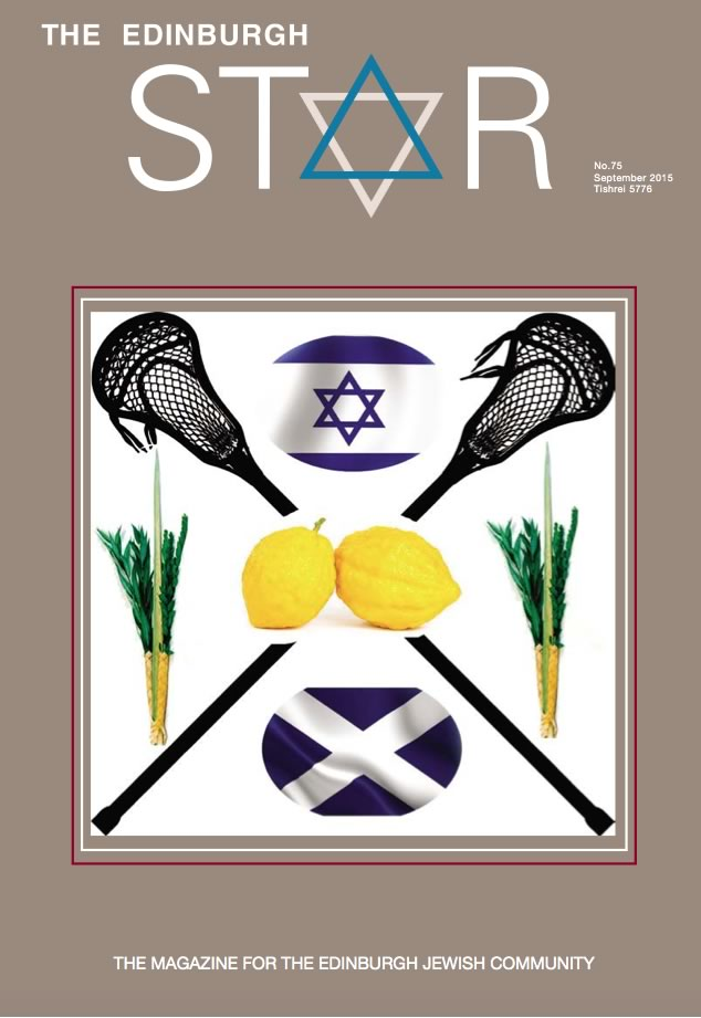 Issue No 75. September 2015, Tishrei 5776