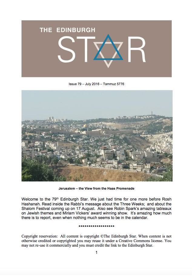 Issue No 79. July 2016, Tammuz 5776