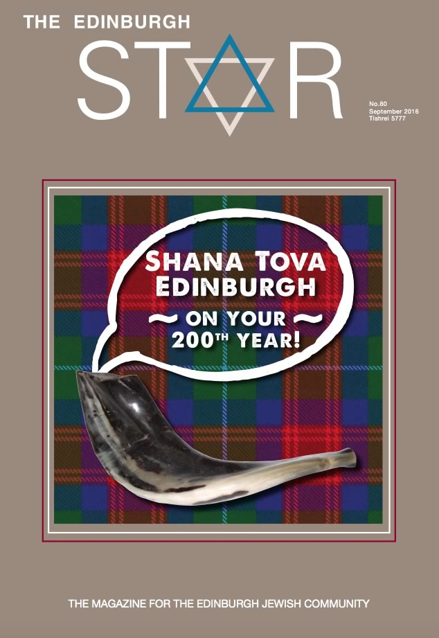 Issue No 80. September 2016, Tishrei 5777