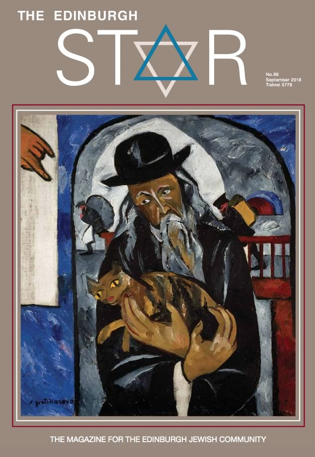 Issue No 86. September 2018, Tishrei 5779
