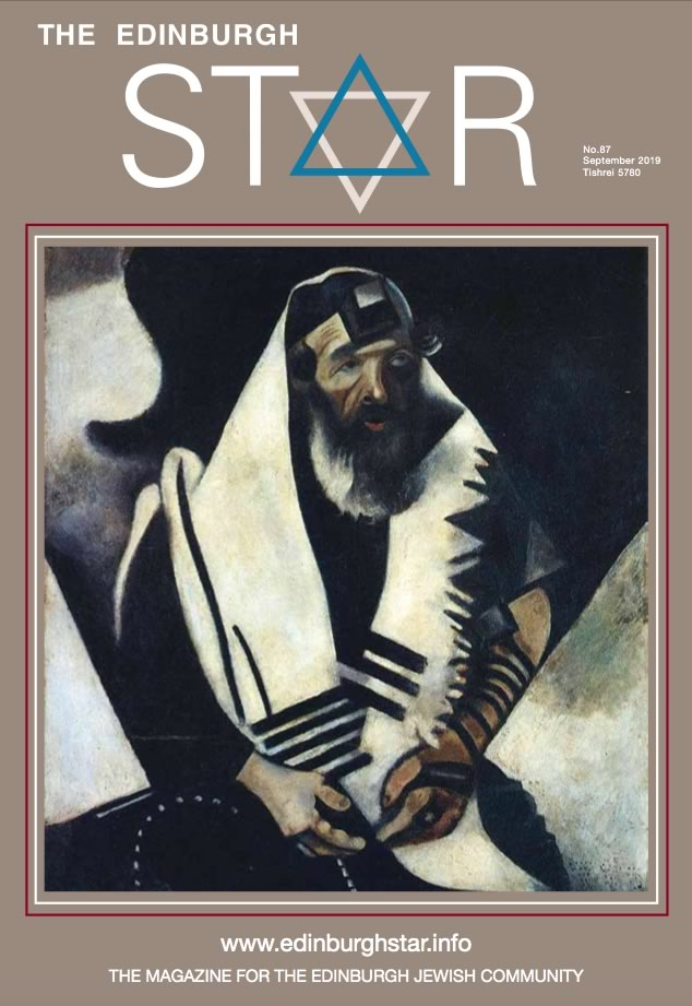 Issue No 87. September 2019, Tishrei 5780