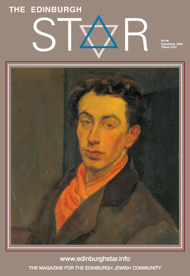 Issue No 88. September 2020, Tishrei 5781