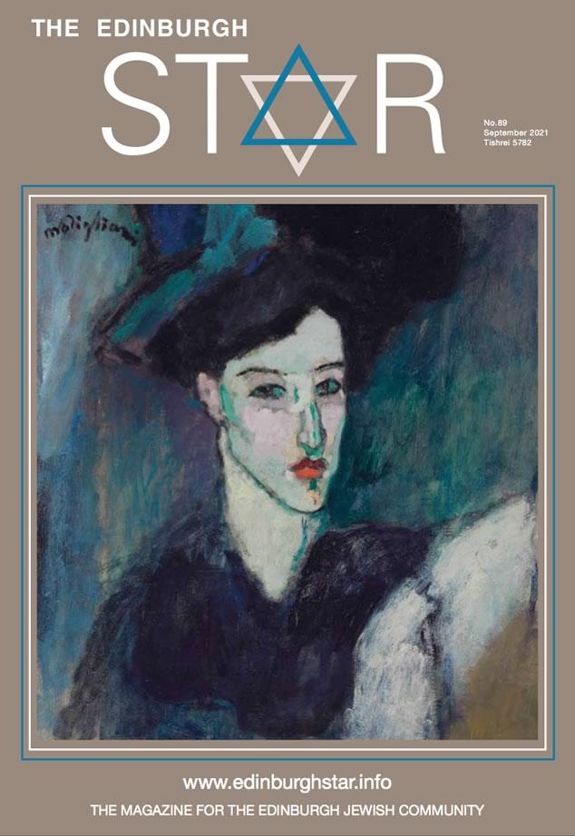Issue No 89. September 2021, Tishrei 5782